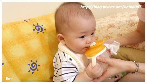 nEO_IMG_P1080026-1.jpg