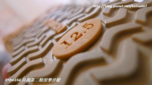 nEO_IMG_P1110705.jpg