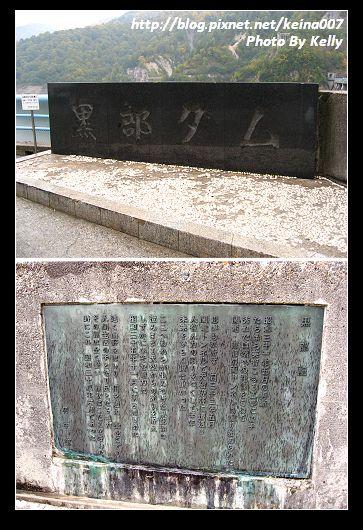 IMG_1219-1220合成修圖_nEO_IMG.jpg