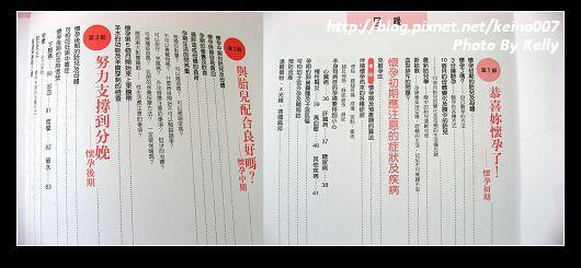 IMG_2643-2644修合成_nEO_IMG.jpg