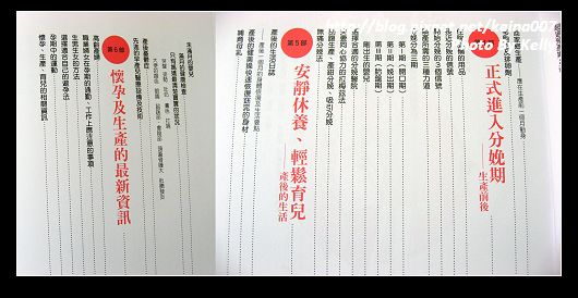 IMG_2648-2650修圖合成_nEO_IMG.jpg