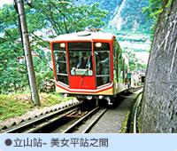 photo02_1.jpg