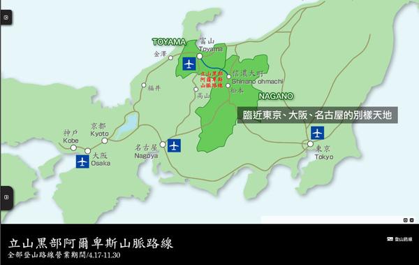 tachiyamakurobe-map.jpg