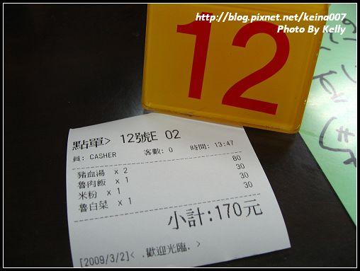 IMG_0513_nEO_IMG.jpg