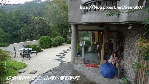 nEO_IMG_P1090081.jpg
