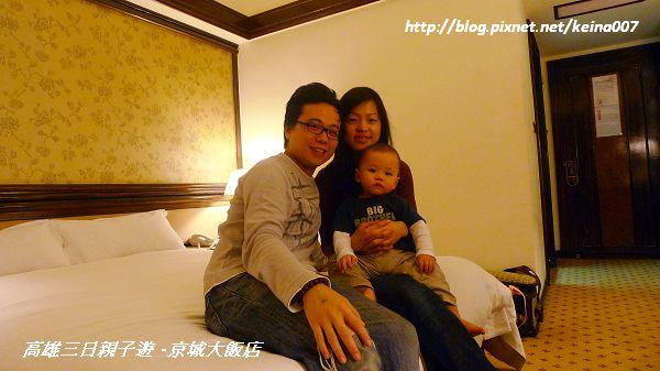 nEO_IMG_P1110361-1.jpg