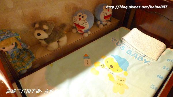 nEO_IMG_P1110513.jpg