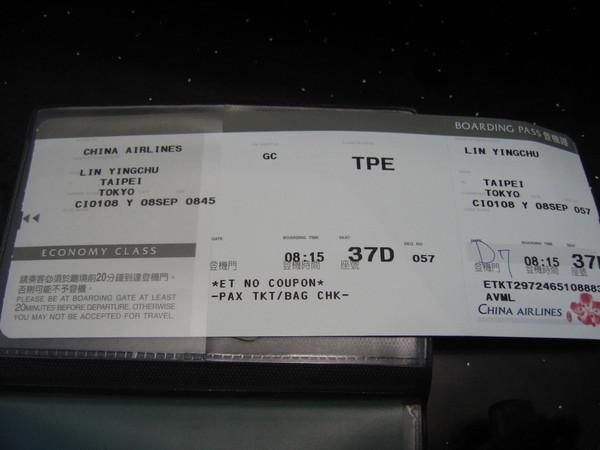 華航CI0108班機