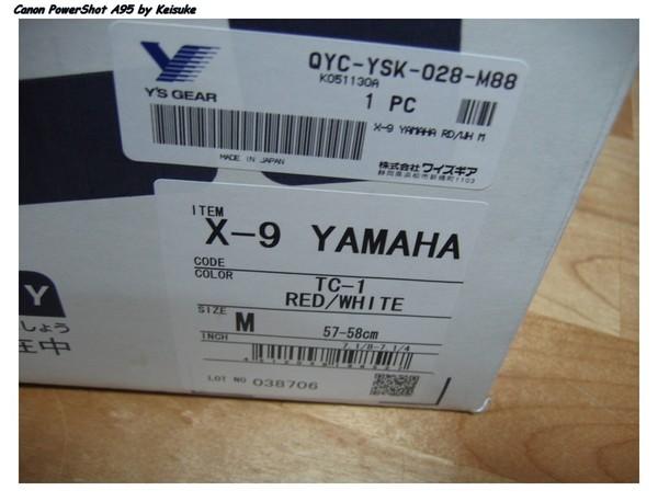 X-9 YAMAHA