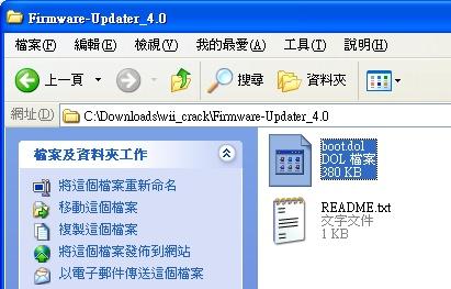 FWUP40.jpg