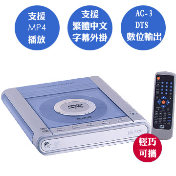 DISCMASTER DVD1003