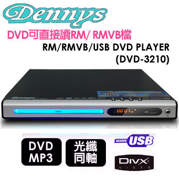 DVD3210