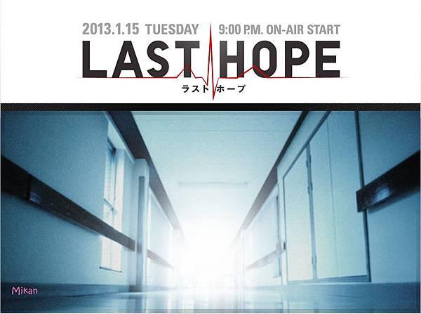 火9-LAST HOPE