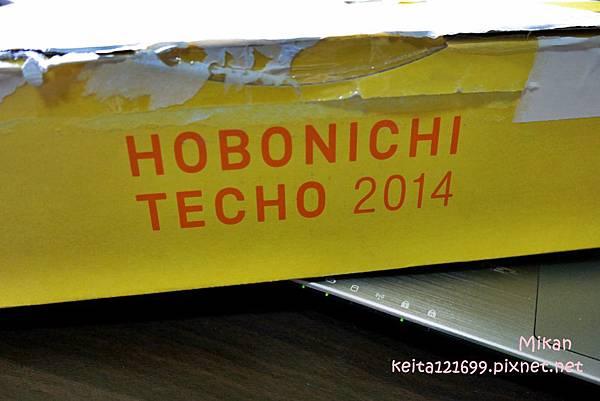 2014HOBO-02