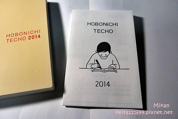 2014HOBO-08