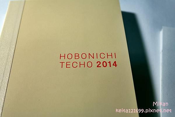 2014HOBO-09