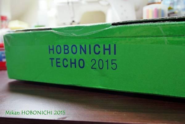 HOBONICHI-01.JPG