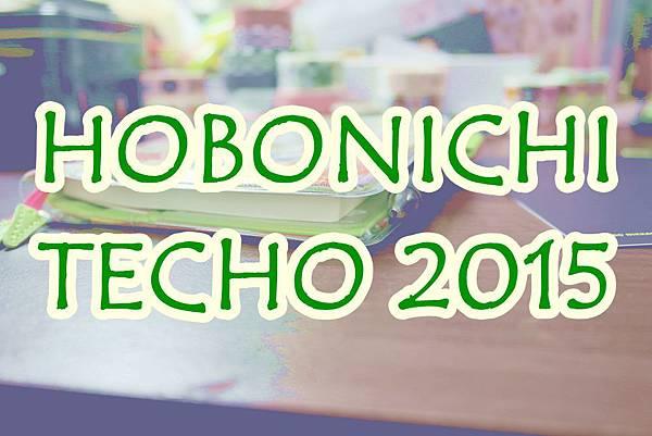 HOBONICHI-00.JPG