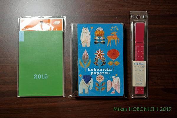HOBONICHI-31.JPG