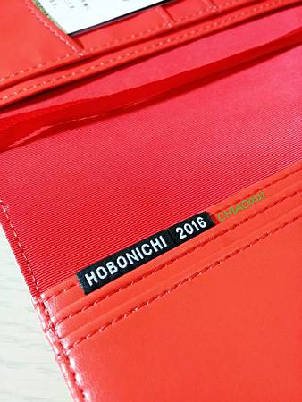 HOBONICHI2016-09
