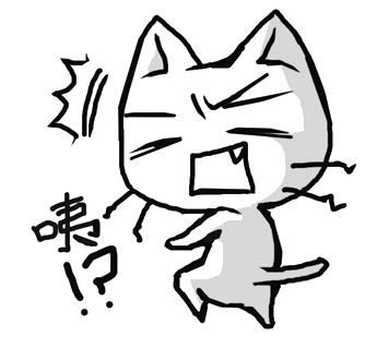 隨手繪貓-驚嚇