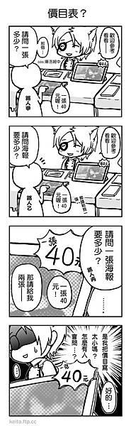 00059.jpg