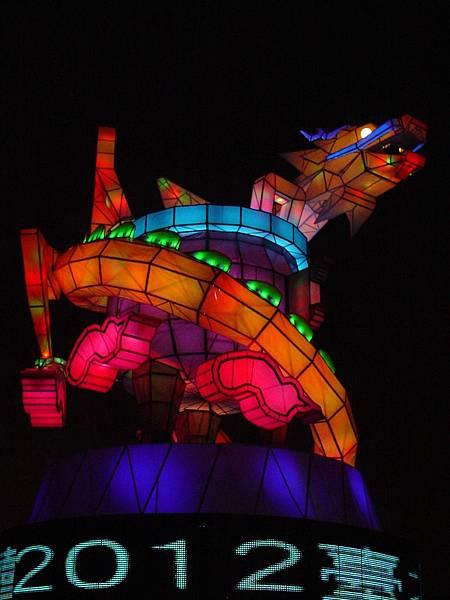 2012 Taipei Lantern Festival