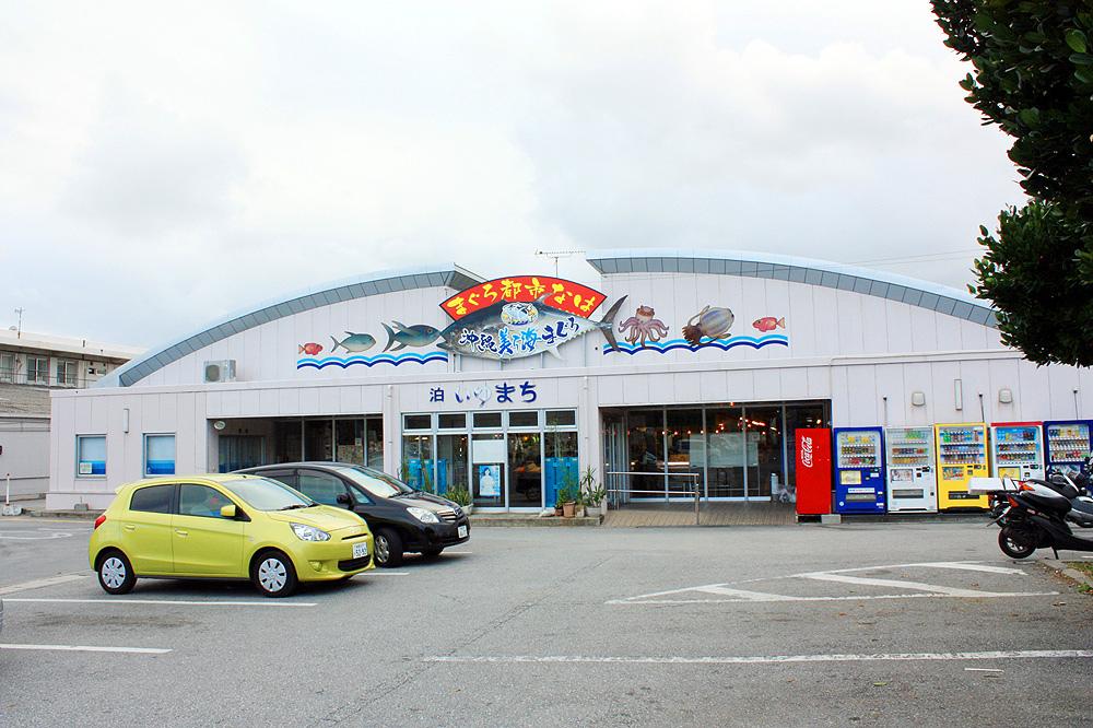 泊港魚市場01