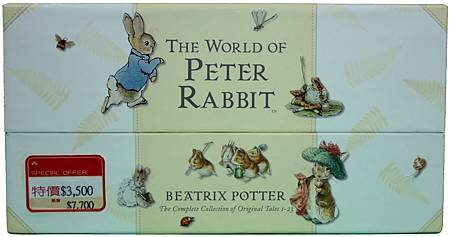 THE WORLD OF PETER RABBIT - BOX COVER (CLOSED)