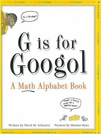 G IS FOR GOOGOL - COVER PAGE