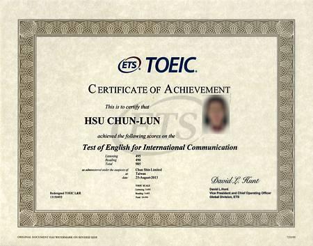 TOEIC - SABRINA 20130917 (10 X 8 公分) 去掉姓名  模糊照片.jpg