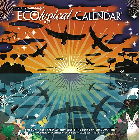 ECO LOGICAL CALENDAR 03.jpg