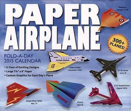 PAPER AIRPLANE 2015 FOLD-A-DAY CALENDAR.jpg
