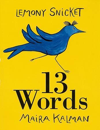 13 WORDS.jpg