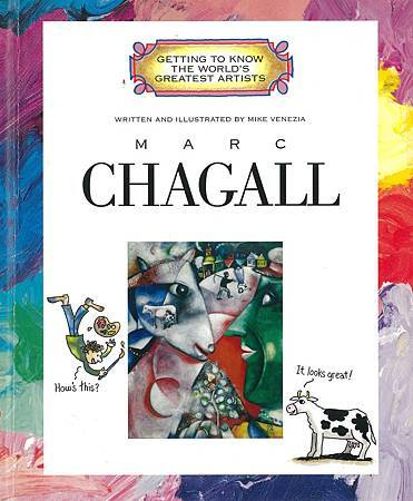 CHAGALL - COVER PAGE.jpg