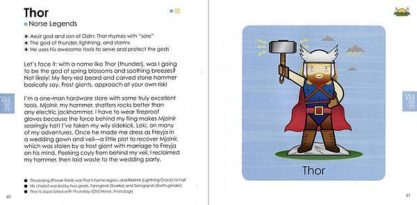MYTHOLOGY - OH MY! GODS AND GODDESSES PAGE 60+61.jpg