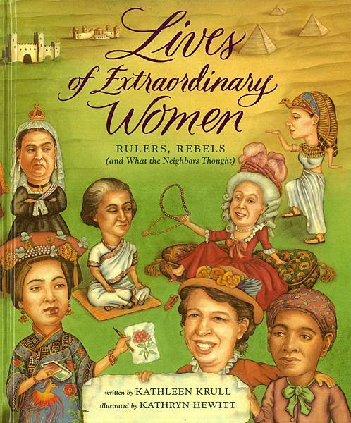 LIVES OF EXTRAORDINARY WOMEN - COVER PAGE.jpg