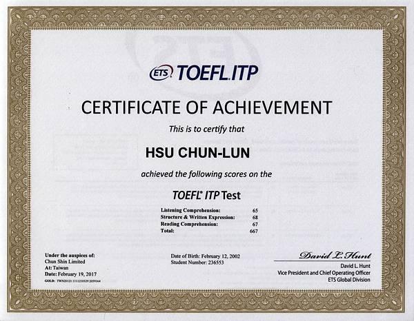 TOEFL ITP CERTIFICATE - SABRINA 20170219.jpg