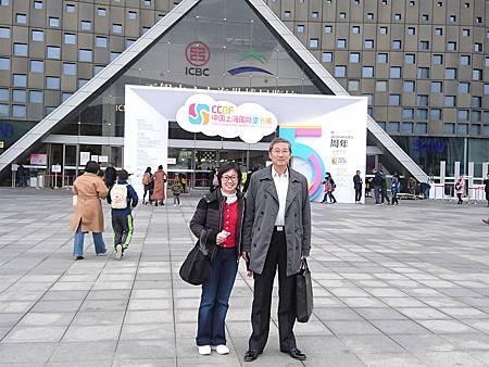 20171118 廖彩杏+許銘宸在上海童書展前.jpg