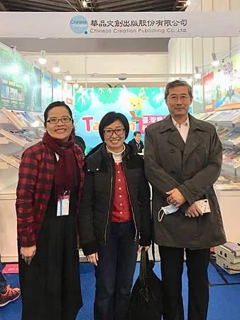 20171118 廖彩杏+許銘宸在華品文創攤位前.jpg