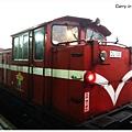 火車進站.jpg