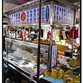 粉粿冰攤子.jpg