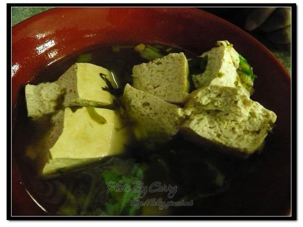 深坑 臭豆腐湯