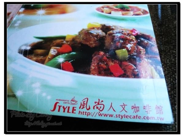 風尚 人文咖啡館