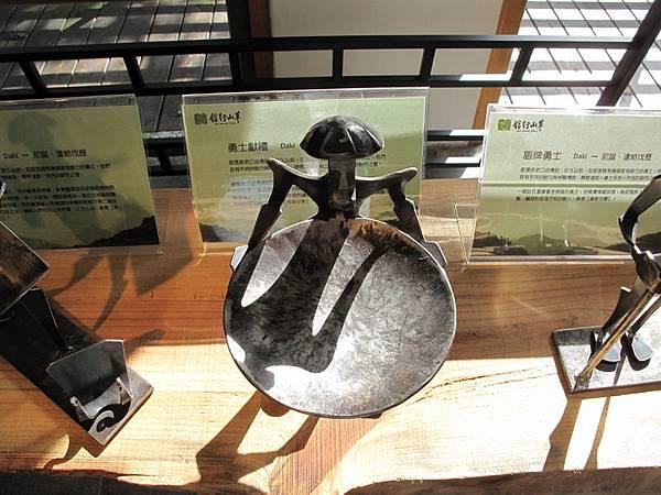 20120902陽明山小旅行