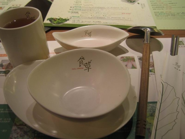 食草2.jpg
