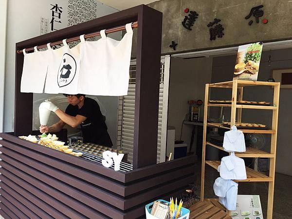 台南 甜在心紅豆餅_8882.jpg