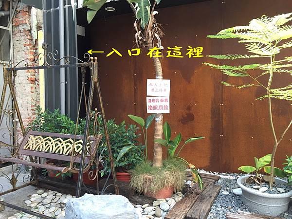台南 正興延平公寓_5098.jpg