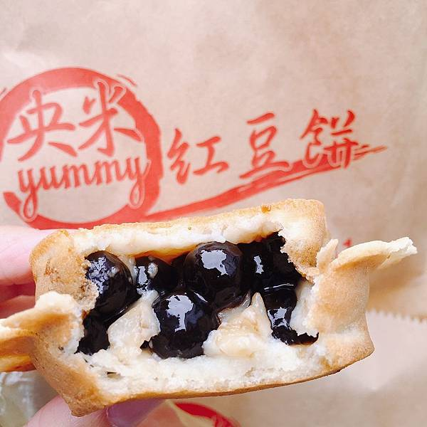 央米紅豆餅.jpg