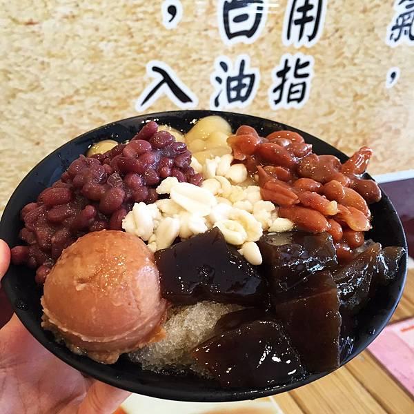 瑞嘉花生湯_6141.jpg